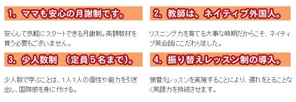 top_7