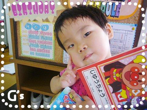 Happy 3rd Birthday, Ayumu!