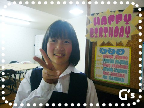 Happy 13th Birthday, Maho!