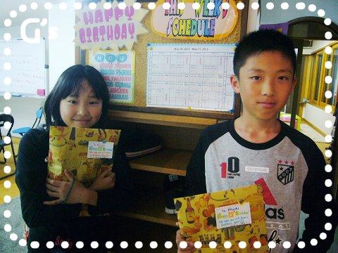 Happy 12th Birthday, Raimu and Atsushi!
