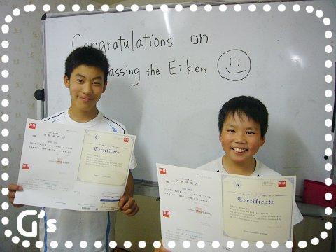 英検5級合格 Congrats, Shoei and Kenta!