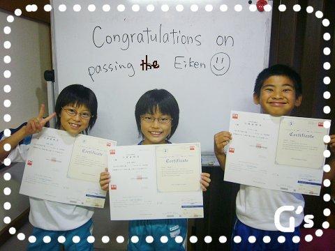 英検5級合格 Congrats, Natsumi, Ikumi and Ao!