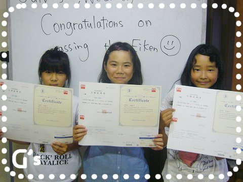 英検5級合格 Congrats, Hana, Hina and Raimu!