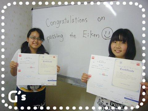 英検3級合格 Congrats, Karin&Maho!!