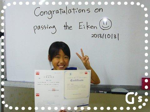 英検5級合格 Congrats, Momoka!