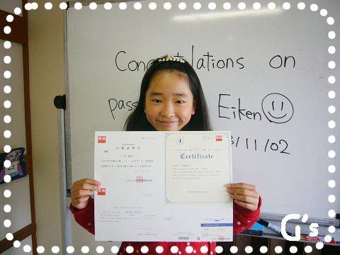 英検4級合格 Congrats, Raimu!