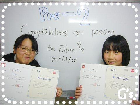 英検準2級合格 Congrats, Karin&Maho!!