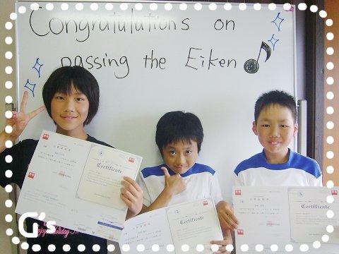 英検5級合格 Congrats, Tsugumi, Haruto&Ryota!