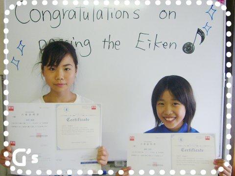 英検4級合格 Congrats, Hina&Momoka!