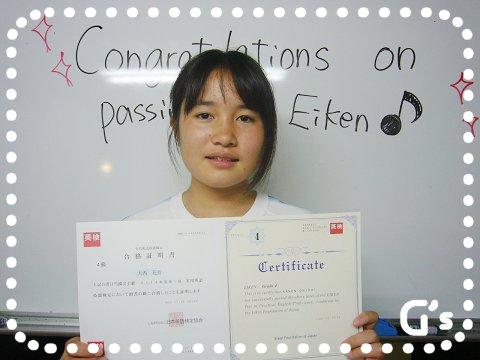 英検4級合格 Congrats, Kanon!