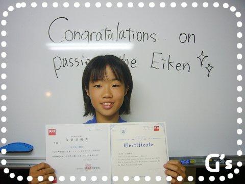 英検5級合格 Congrats, Mai!