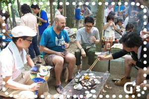 G's BBQ Party 2014