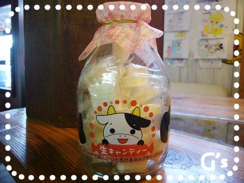 お土産 from Shunichi